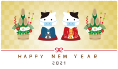 【謹賀新年】大石ユニオン株式会社の気になるトコロ